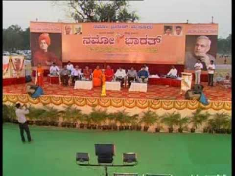 NaMo Bharat - Mysore | Jan 18 2014 | Part 1