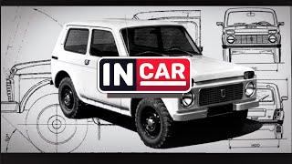 видео технические характеристики автомобиля ваз-21213 нива