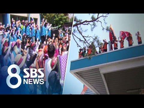 요금 수납원들이 '자회사 정규직' 거부하는 이유 / SBS