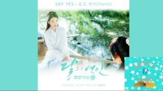 로꼬, 펀치 (Loco, Punch) - Say Yes (Scarlet Heart: Ryeo OST Part 2) Audio.