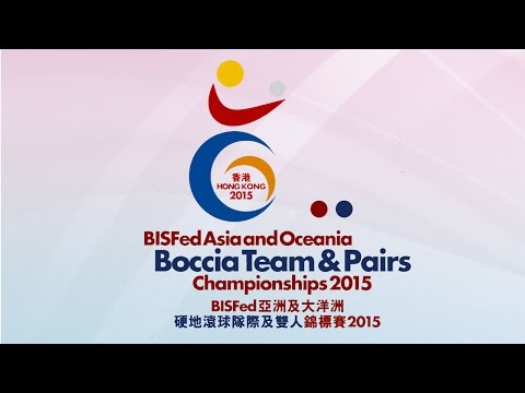 BISFed Asia and Oceania Boccia Team & Pairs Championships 2015 (Channel 1)