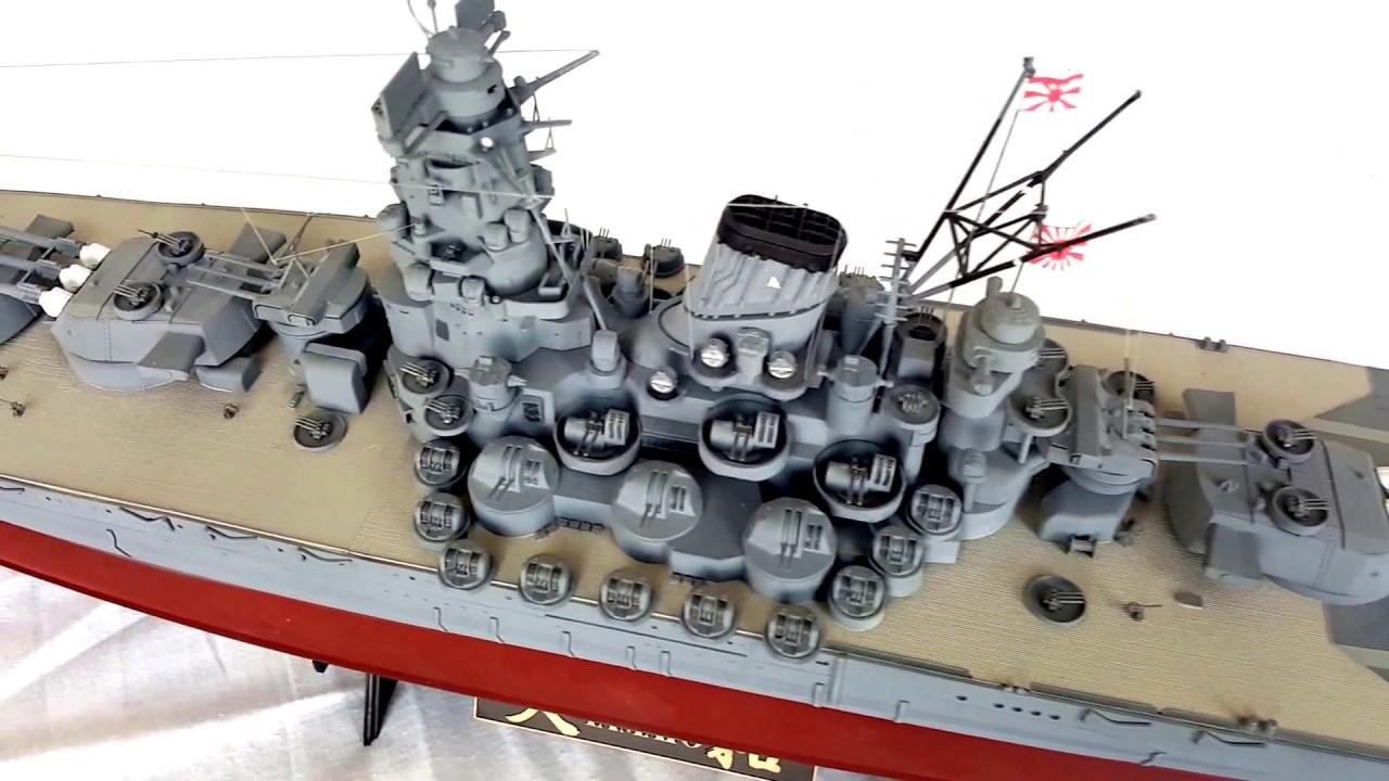 Tamiya 1 350 Japanese Battleship Yamato Youtube