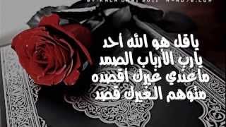 ياربي عفوك للرادود أحمد الساعدي ومهدي العبودي