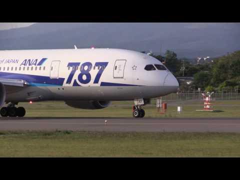 ANA AIRWAYS BOARDING MUSIC オリジナル編集