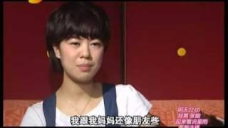 郁可唯 Yu Kewei - 回家 Coming Home