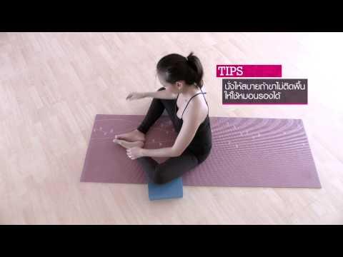 Yoga นมัสเต : 'หญิง ชุตินารถ' ครูสอนโยคะสาวเปรี้ยว  16 ก.ย. 57  (3/3)