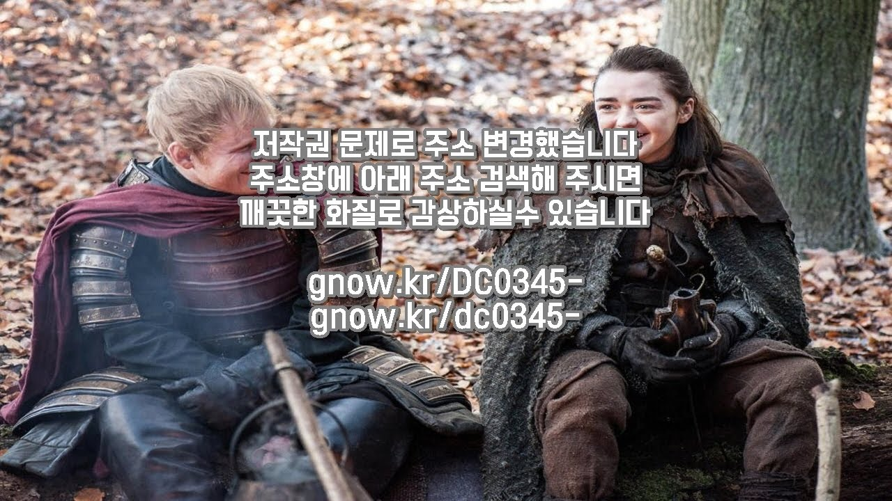 얼짱시대5 8화 indir - 얼짱시대5 8화 mp3 indir - 얼짱시대5 8화 mobil indir