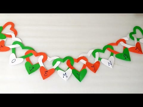 independence day craft || Tricolor garland for independence day || DIY garland for wall decoration