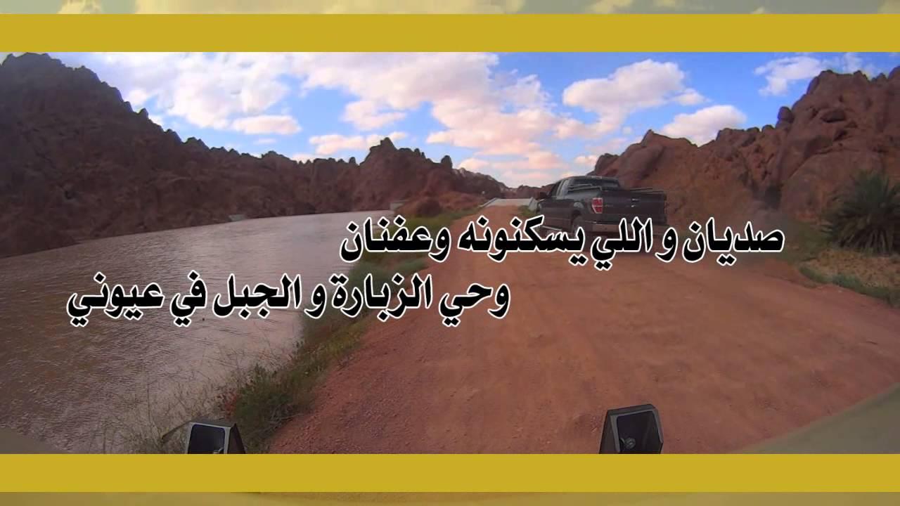 حايل وطن عبدالعزيز الغانم 2015 Youtube
