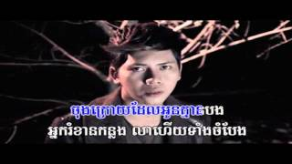 Town VCD Vol 63 Full Song-Oun Sa Art Bong Pibak Take Care-Sith [WWW KHMER90.COM]