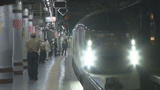 「四季島」一番列車が帰着 乗客「夢のようだった」 四季島 検索動画 28
