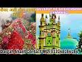 Mira Datar Dargah Qawwali [GUJARAT KE SHAHENSHAH SUNLO MERI KAHANI] मीरा दातार दरगाह शरीफ कव्वाली