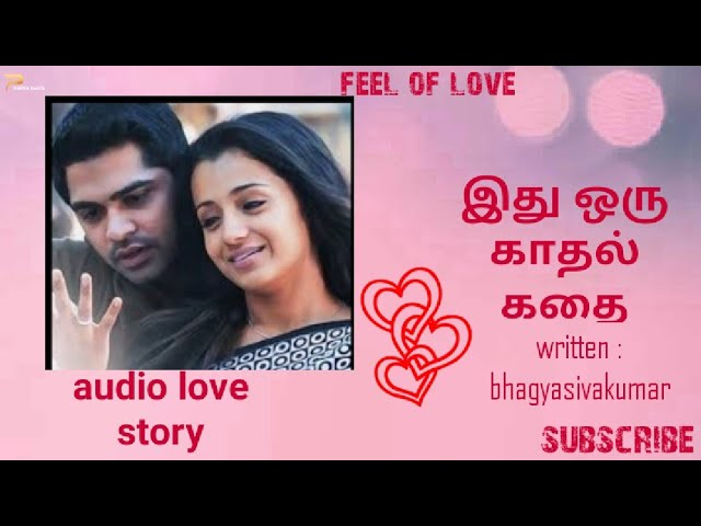 Audiolove Dating Site.