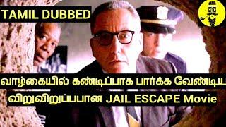 Best Jail Escape Hollywood Tamil Dub Movie | Hollywood thriller | Movies Tamizha