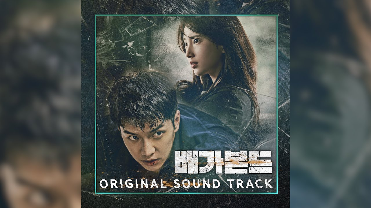 (배가본드 OST) 18. N.I.S