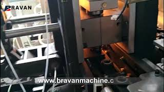 PET Cosmetic Bottle Blowing Machine