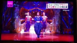 アラジン3 劇団四季