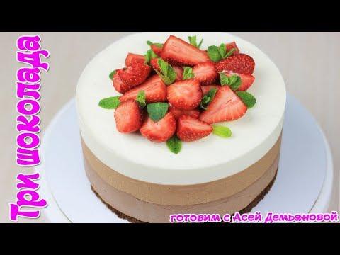 Простой и вкусный рецепт торта