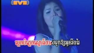 1000រាត្រី(ភ្លេងសុទ្ធ)(មាស សុខសុភា)ច្រៀងខារ៉ាអូខេតាមyoutube,khmer karaoke sing along.