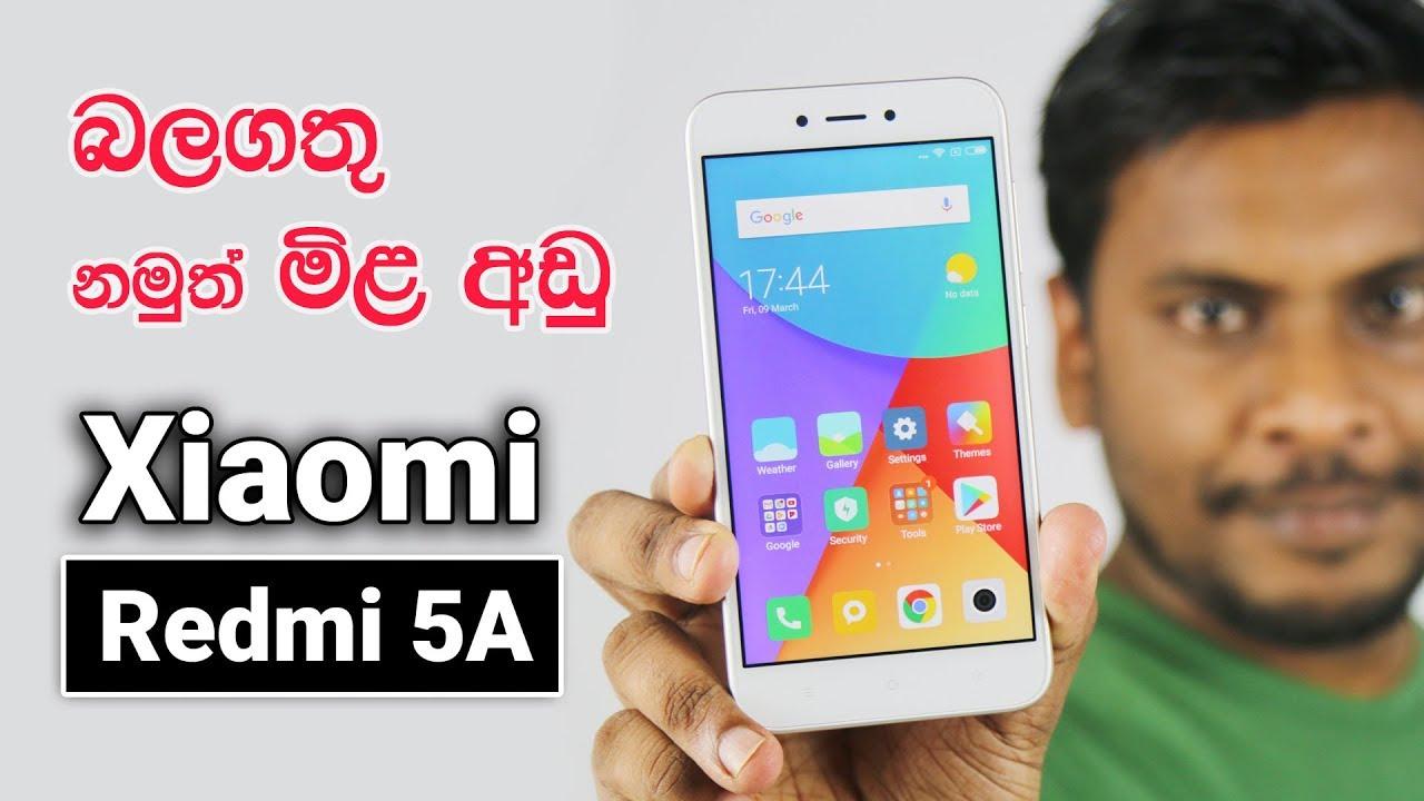 MI Xiaomi Redmi 5A in Sri Lanka