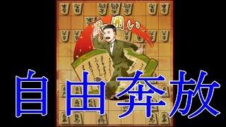 将棋ウォーズ 3切れ実況(359)袖飛車VS矢倉早囲い