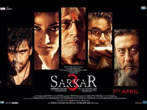 Sarkar 3 Movie Official Trailer | Amitabh Bachhan | Rgv Films | Official Trailer 2017 ||Bollywood