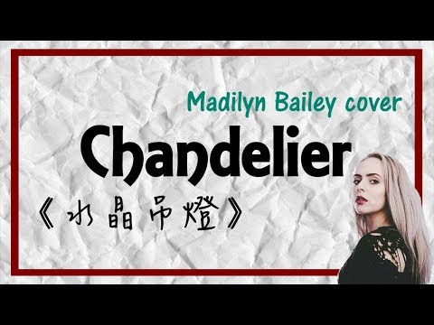 Topclip77.site) Madilyn Bailey Chandelier cover | Topclip77.site
