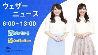 【LIVE】 最新地震・気象情報 ウェザーニュースLiVE (2018.4.23 6:00-13:00)