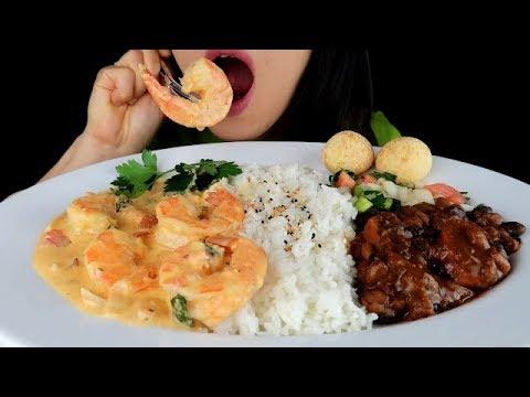 ASMR Brazilian Food (Feijoada & Shrimp in Coconut sauce) *No Talking Eating Sounds Mukbang