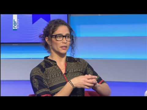 Bte7la El Hayet Episode 214 ELIANE ABI CHEDID