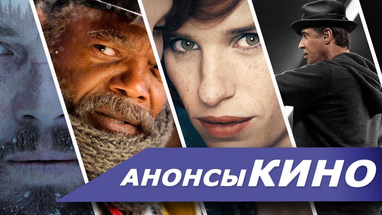 Мегакритик Новинки кино 2017 и отзывы о фильмах