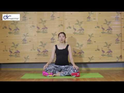Pregnancy Yoga Video (အသက္႐ွဴေလ့က်င့္ခန္း)