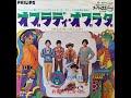 ザ・カーナビーツThe Carnabeats/オブラディ・オブラダOb-La-Di, Ob-La-Da (1969年)