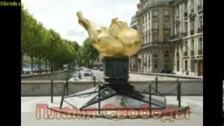 Достопримечательности Парижа топ(Достопримечательности парижа топ, подробнее на сайте http://www.vgorodx.ru/, 2011-01-19T16:52:19.000Z)