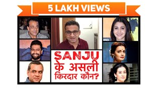 Exposing Reality of Characters in Sanju