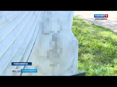 Неизвестные осквернили памятник Юрию Гагарину в Новосибирске