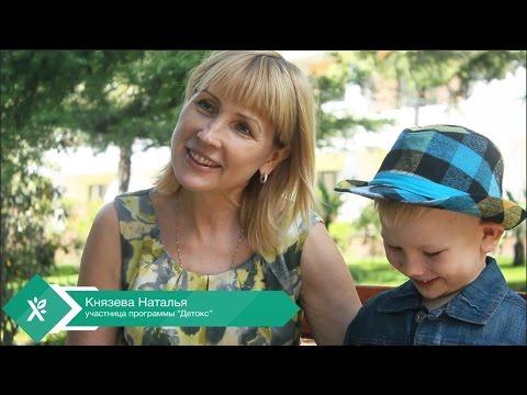 Лечение взрослых и детей в Крыму