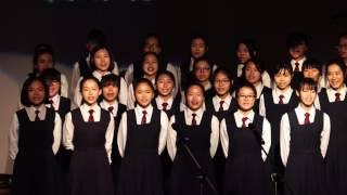 2017香島中學畢業典禮 畢業生歌唱表演