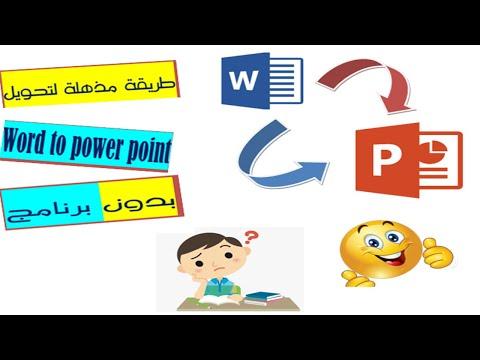 فيلم سلمان خان سلطان كامل مترجم عربي
