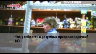 В Кемерове алкоголь ночью продают любыми способами(http://moygorod.tv/ http://vk.com/moygorodtv https://twitter.com/#!/MoyGorodTV http://www.facebook.com/pages/Moy-gorod/231029146939013?sk=wall., 2012-05-14T02:54:12.000Z)