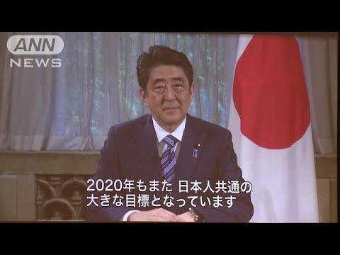 【憲法改正】安倍首相「9条の1項2項を残しつつ、自衛隊を明記」「2020年を新しい憲法が施行される年にしたい」