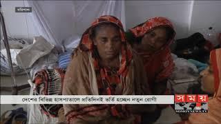 Dengue Fever | আজও ডেঙ্গুতে মারা গেলো ২ জন