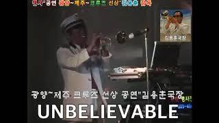 "YBNTV/선경일보""김용훈감독""광양~…"