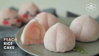 복숭아 찹쌀떡 만들기 : Peach Rice cake …