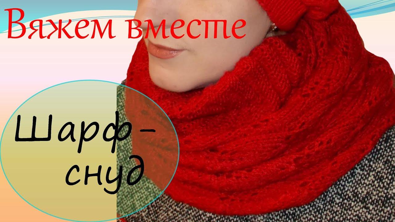 схемы вязания снуда косами спицами