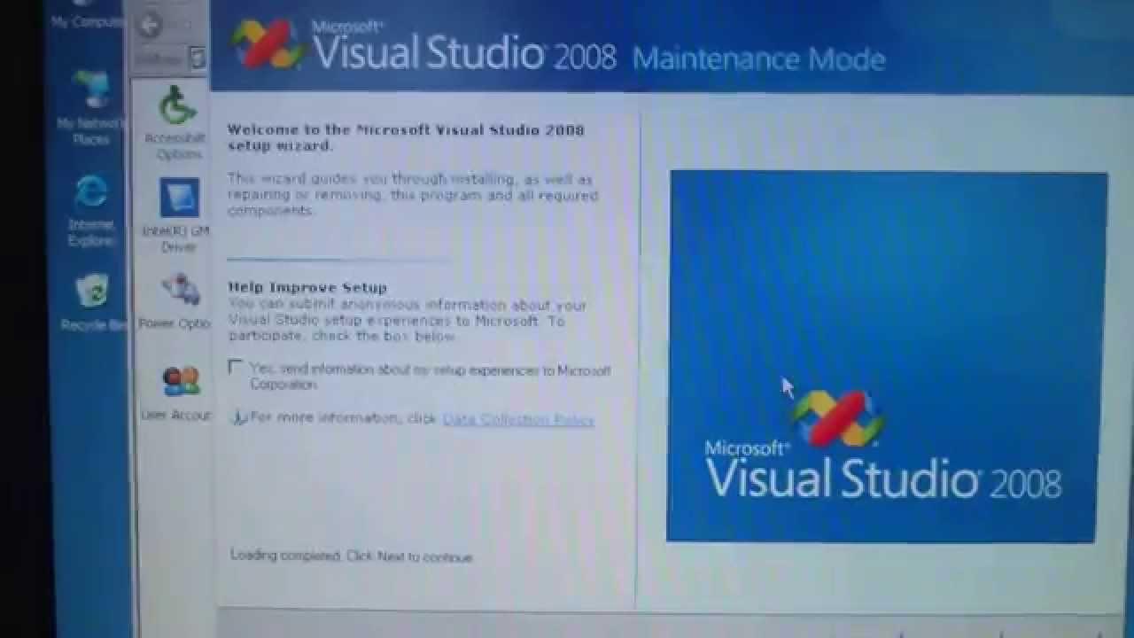 visual studio 2005 evaluation download