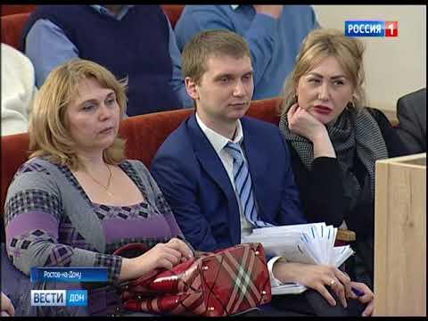 Выборы-2018: в Ростове открыли бесплатные курсы по подготовке общественных наблюдателей