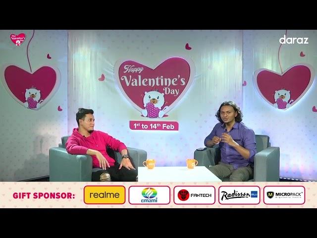 Daraz Happy Valentine's day Live Adda