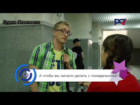 Воронеж: удобный поиск работы на сайте