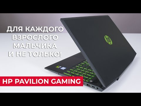 Обзор HP Gaming Pavilion